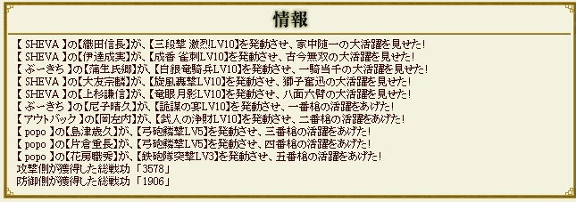 20160406161906a43.png