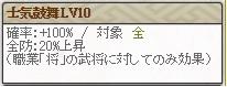 極 慶誾尼Lv10