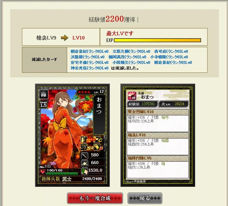 gousei341.jpg