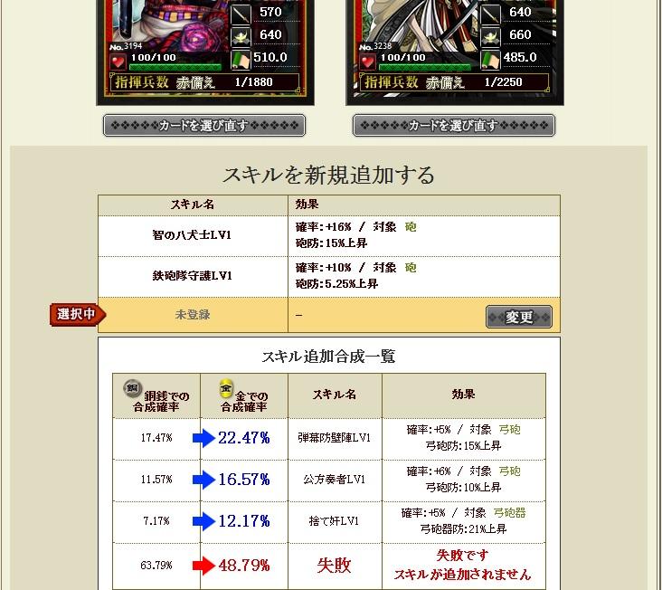 gousei359.jpg