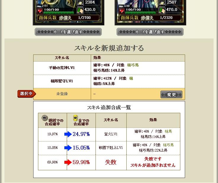 gousei369.jpg