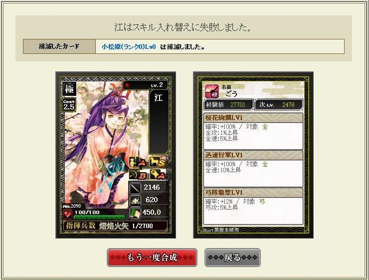 gousei372.jpg