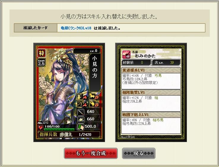 gousei379.jpg