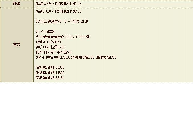 gousei404.jpg