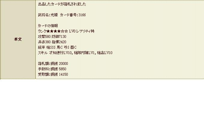 gousei405.jpg