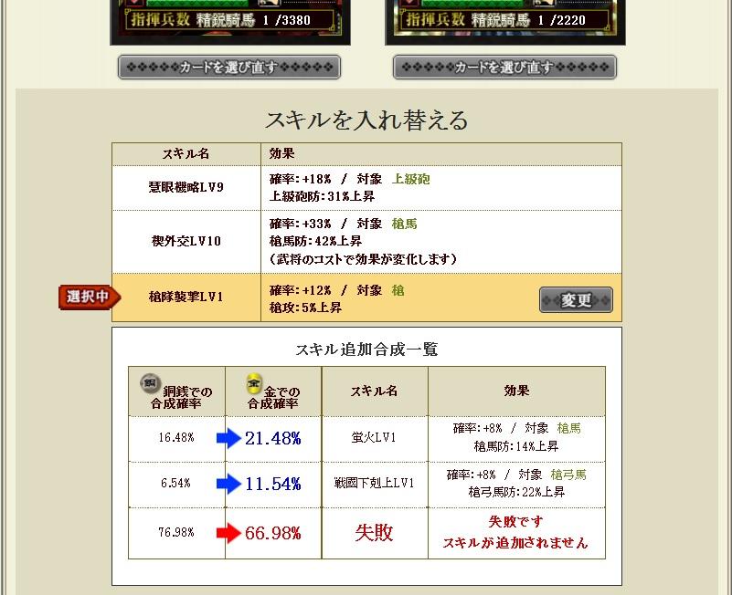 gousei411.jpg