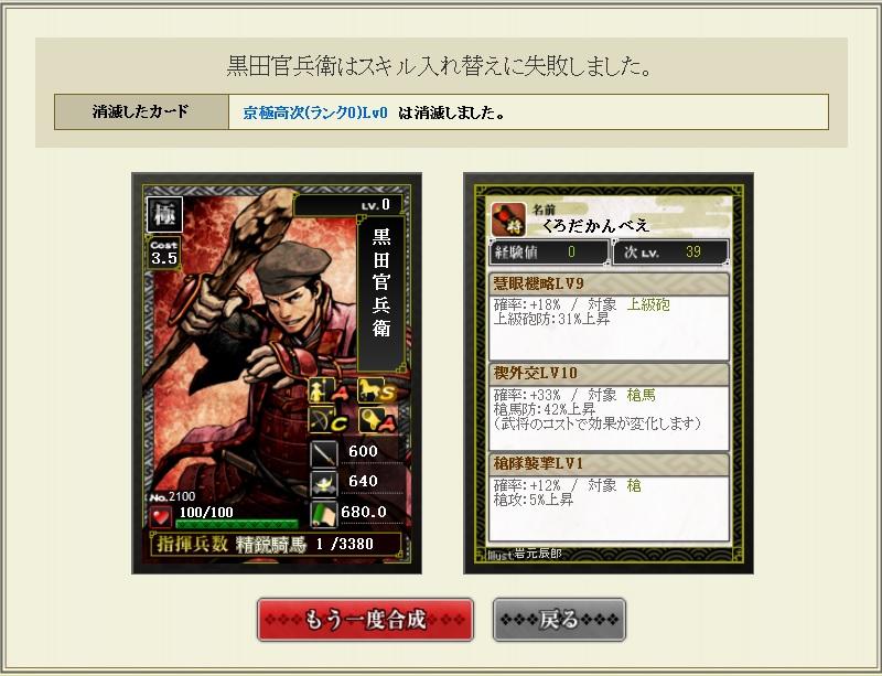 gousei412.jpg