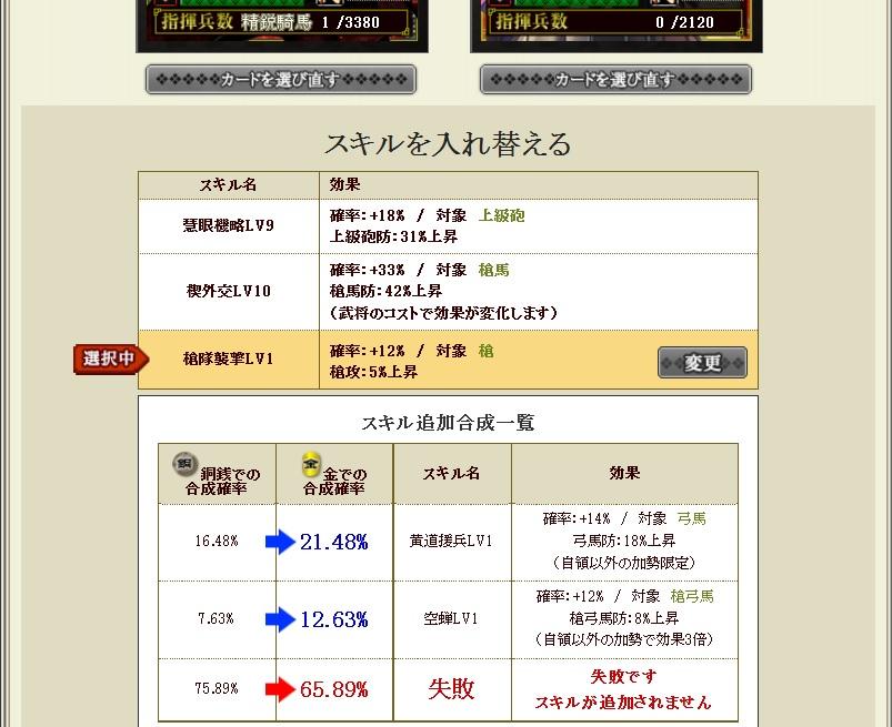 gousei413.jpg
