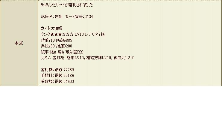 gousei433.jpg
