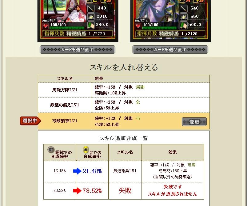 gousei434.jpg