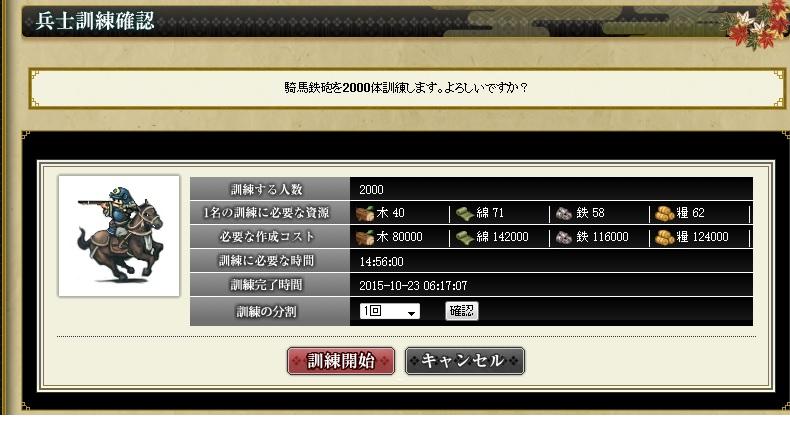 kitetu200.jpg