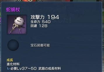 20151121210247e37.jpg