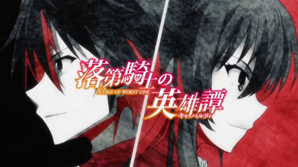 anime_2936.jpg