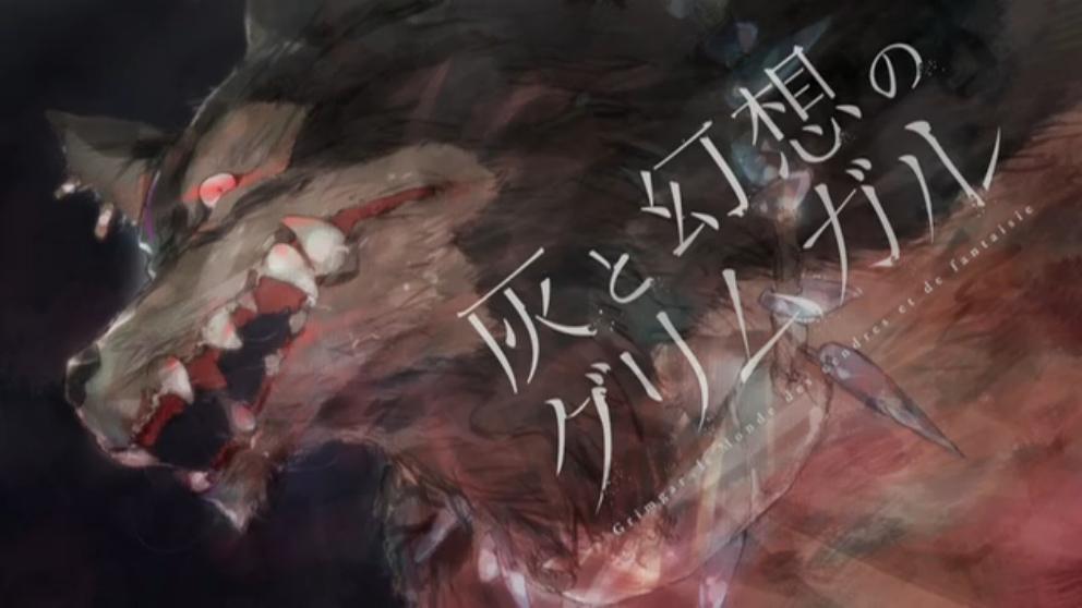 anime_4894.jpg