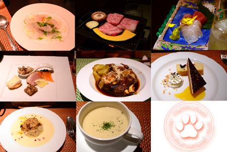 151014_dinner.jpg