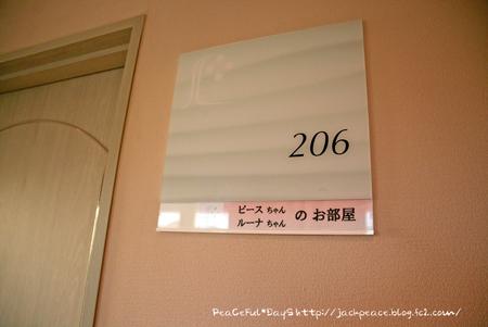 151014_hotal1.jpg