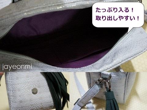 meeori_ミーオリ_ダリア バッグ_dahlia_三清洞 (14)