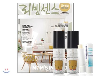 4_韓国女性誌_リビングセンス_2016年4月号