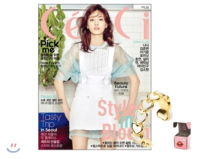 12_韓国女性誌_ceci_2016年4月号