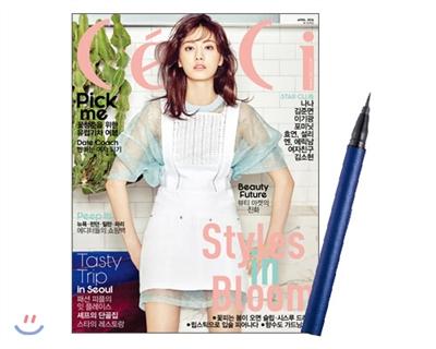 12_韓国女性誌_ceci_2016年4月号-2