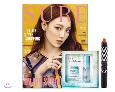 20_韓国女性誌_SURE_2016年4月号