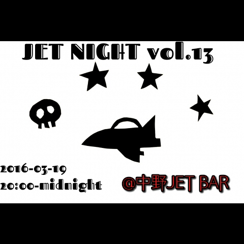 jetnight13.jpg
