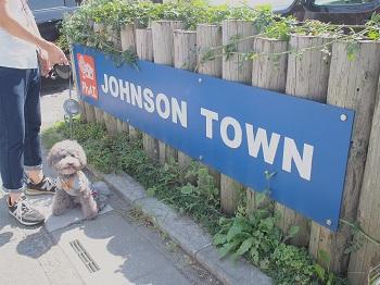 ジョンソンタウン20150922-1