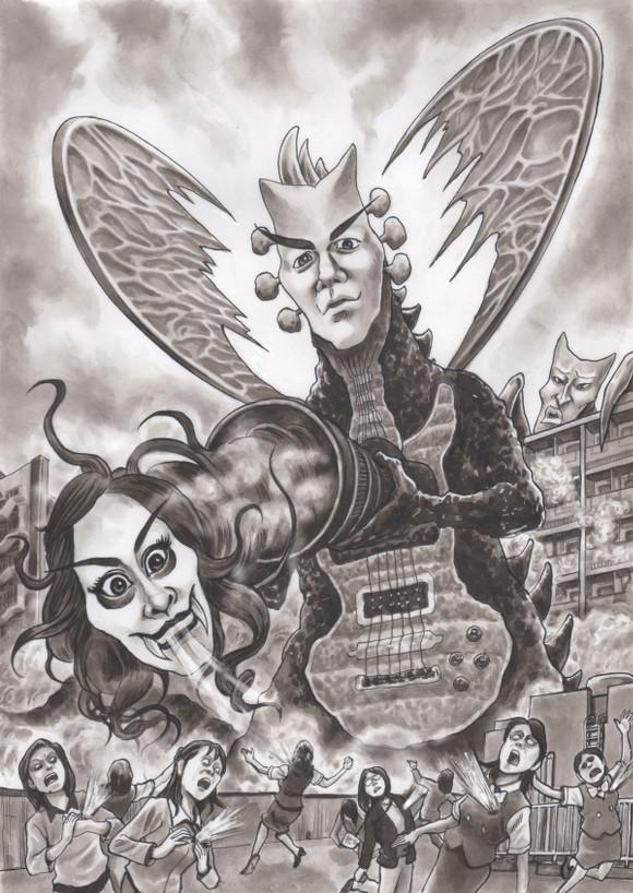 福山雅治 吹石一恵 風刺漫画