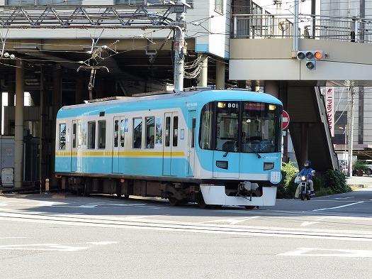 aki2015104 (48)