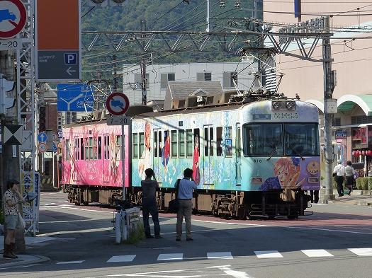 aki2015104 (55)
