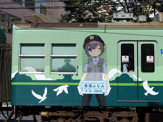 aki2015104 (59)