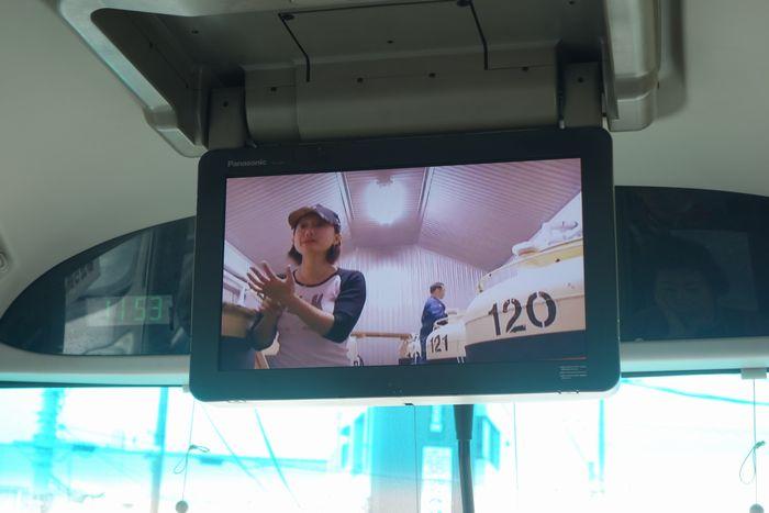 第20回 富士錦蔵開き3