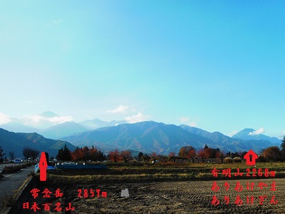 常念岳・有明山 20151112①