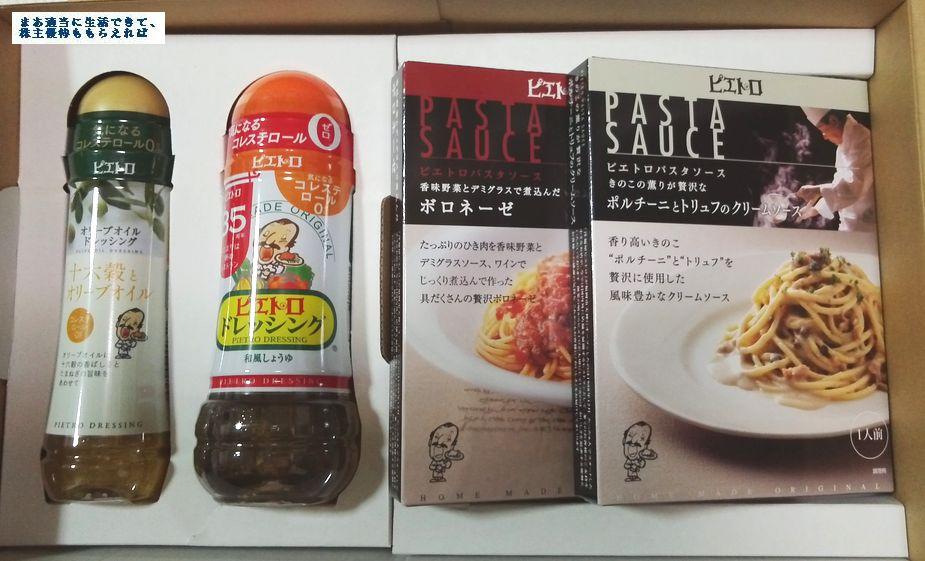 hasegawa_yuutai-02_201509.jpg