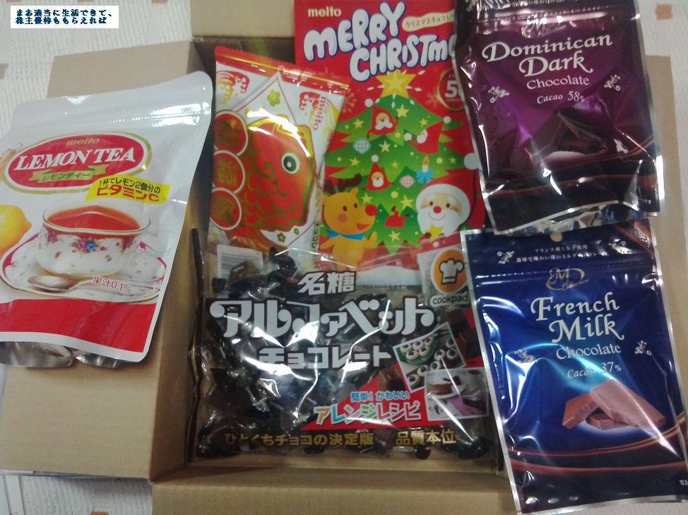 meito-sangyo_yuutai-02_201509.jpg