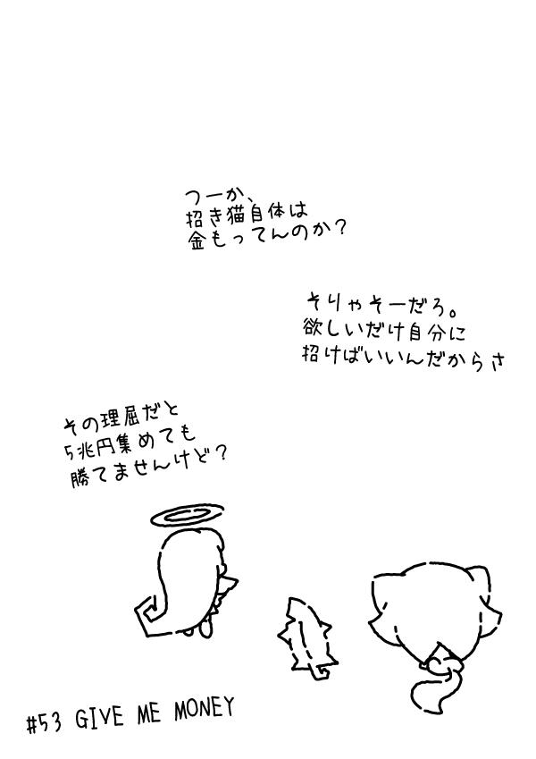 03after_53.jpg