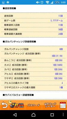 2015-12-08 150307