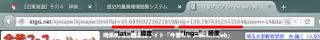「今昔マップ-on-the-web」のURL