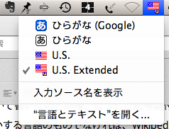 US-Extended
