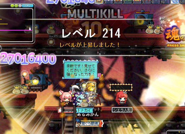 Maplestory929.png