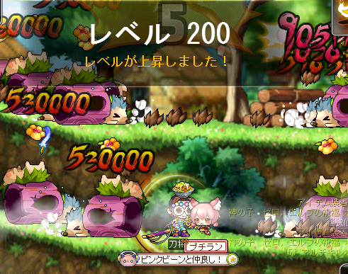 Maplestory938.png