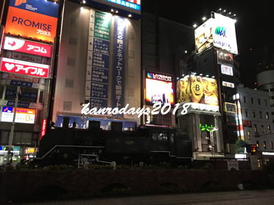 20180930_003新橋SL広場