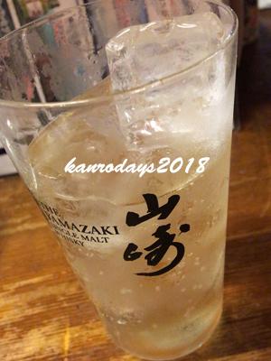 20180930_006山崎ハイボール