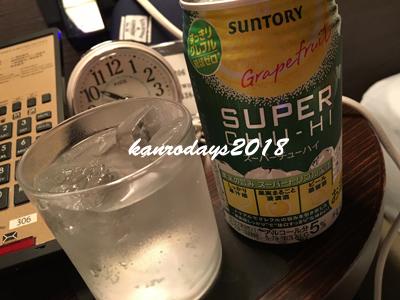 20180930_007チューハイ
