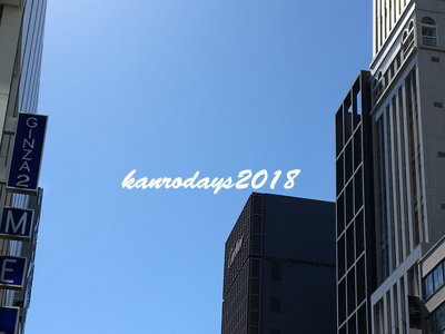 20181001_007銀座暑い