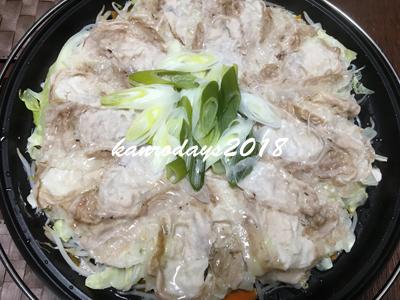 20181020_炊き肉after