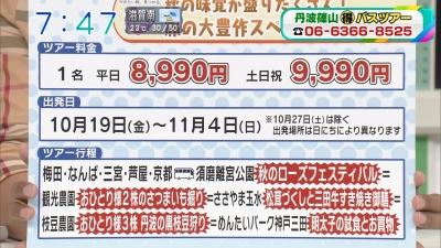 20181004-181333-650.jpg