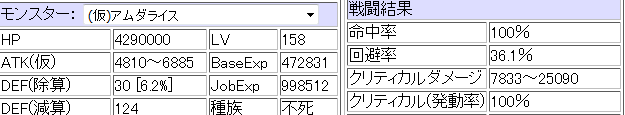 201511262035439f0.png