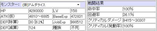 20151126203546c90.png