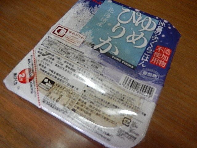 DSCN6253.jpg